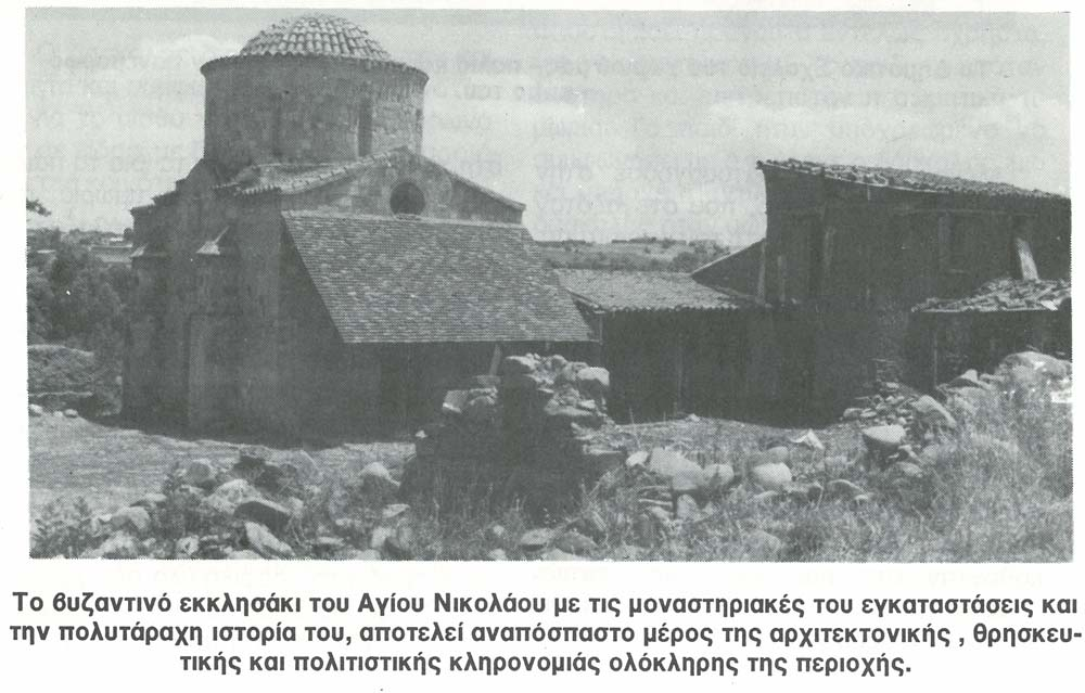 orounta1990_17