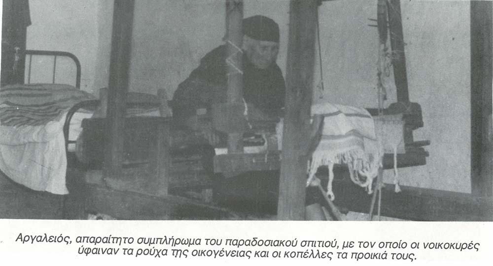 orounta1990_18