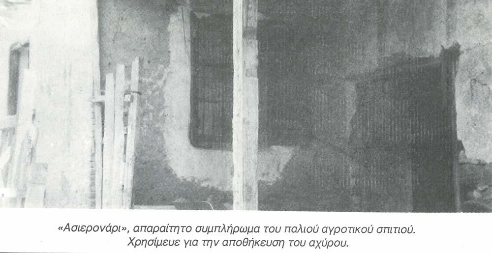 orounta1990_19