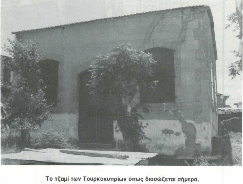 orounta1990_21