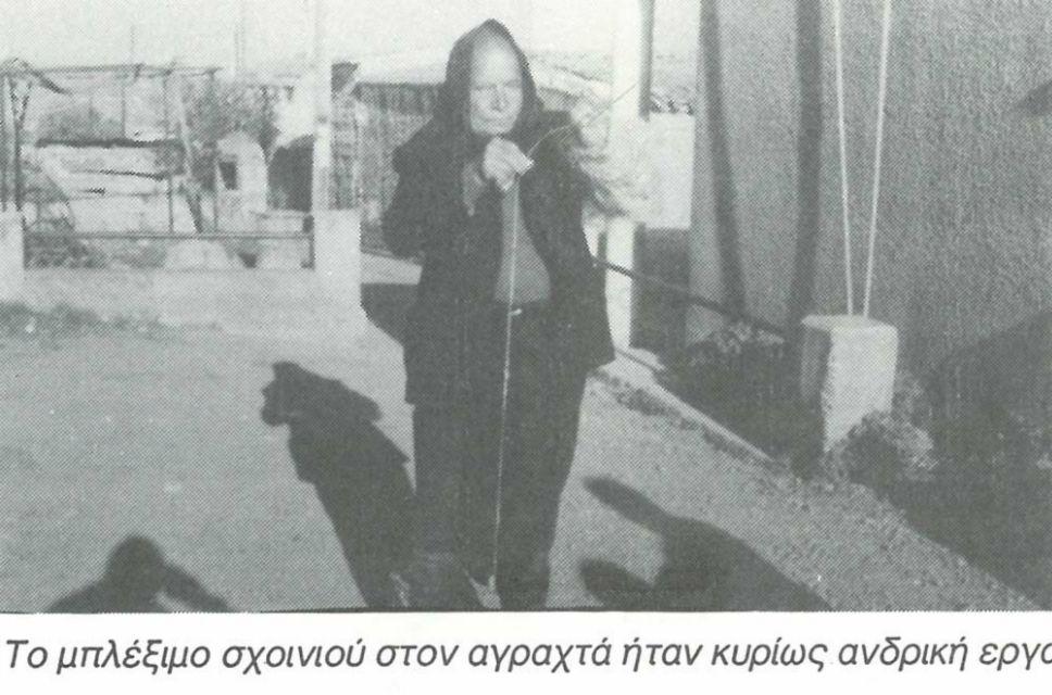 orounta1990_7